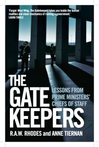 Gate_NEW8