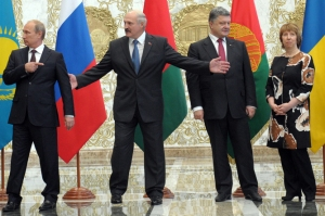 Custom Union, Ukraine, EU summit in Minsk